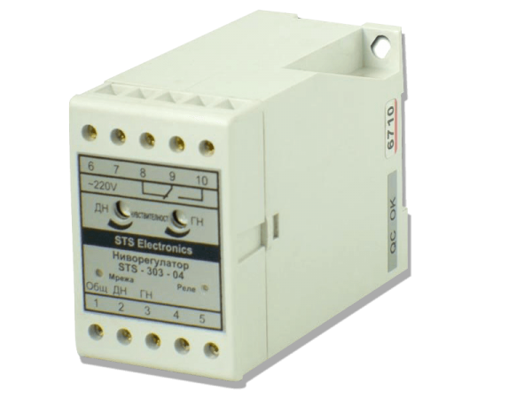 System for level control STS303